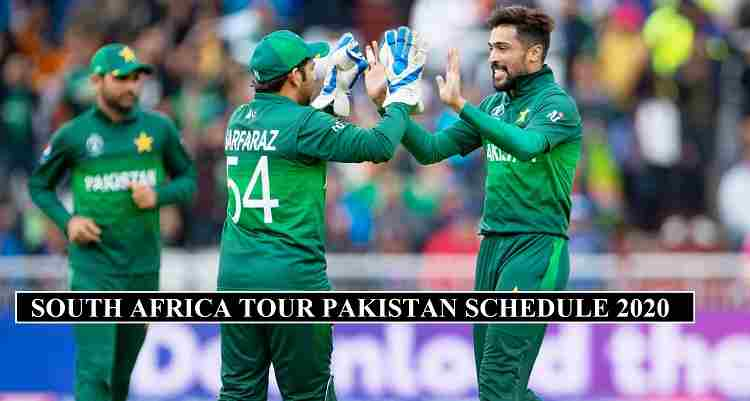 South Africa vs Pakistan Schedule